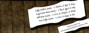 famous telugu quotations get telugu famous quotes or sayings widgets ...