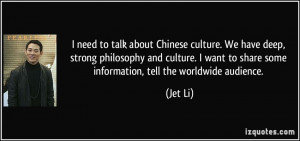 need to talk about Chinese culture. We have deep, strong philosophy ...