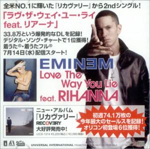 Eminem Love The Way You Lie Japan Promo CD-R acetate (
