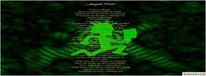 Juggalo Quotes Sayings Juggalo creed black green