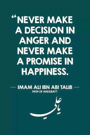 Faq Quotes Of Imam Ali Bin Abi Talib