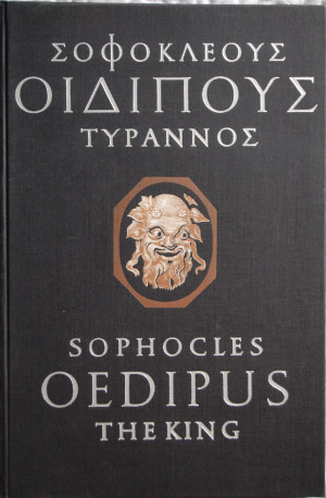 Review: Oedipus the King by Sophocles
