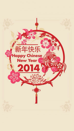 happy new year in chinese , chinese new year dates