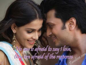 Cute Friendship Quotes HD Wallpaper 11