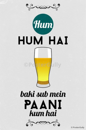 Beer Quotes Poster Hum Hum Hai Beer Quote