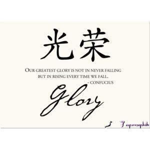 chinese proverb quotes images - Google Search