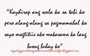 ... quotes tagalog long distance relationship quotes tagalog long distance