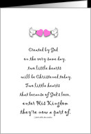 Twin Girls Christening Blessing card - Product #477588