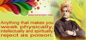 ... in tamil tamil inspirational quotes i swami vivekananda quotes