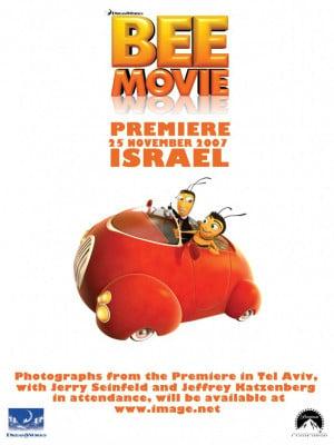 Recreate The Bee Movie Text...