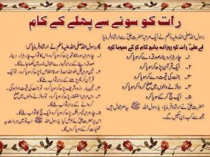 Sayings Hazrat Imam Ali Urdu