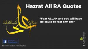 Hazrat Ali RA Quotes - screenshot