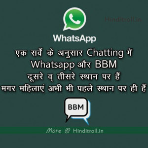Ek Survey Ke Anusar [Funny Quotes Wallpaper in Hindi For Whatsapp and ...