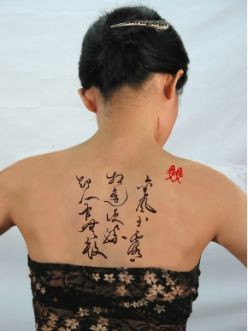 Meaningful Tattoo Quotes: Wise Chinese Words For Man Women