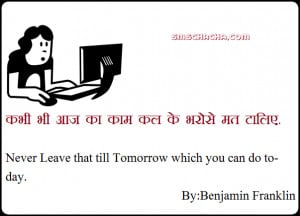 Funny Good Night Quotes In Hindi
