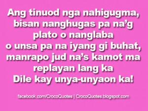 Ang tinuod nga nahigugma,