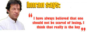 Labels: Imran Khan Quotes , Quotes