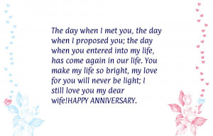 flower-frame-happy-anniversary-quotes-for-her.jpg