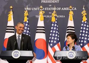 South Korean President Park Geun hye and U S President Barack Obama