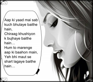 ... love images with quotes for facebook hindi sad love quotes in hindi