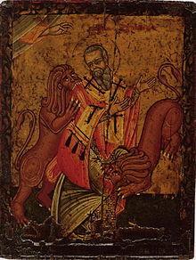 Author:Ignatius of Antioch