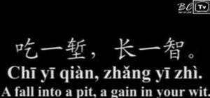 Chinese Proverbs Love How to say chinese sayings and