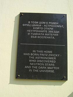 250px-Fritz_Zwicky_Memorial_Plate_-_Varna.jpg