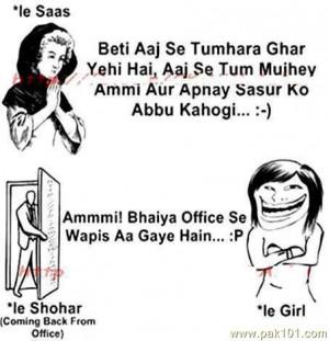 Saas Aur Bahoo Chat