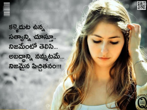 Telugu Inspirational Life quotes, Love Failure Quotes, with images, HD ...