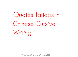 quotes in chinese writing Be inspired by this collection of chinese proverbs these sayings are short but memorable proverbs and sayings that have stood the test of time.