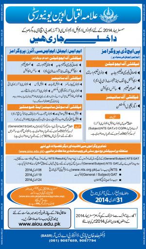 Admissions AIOU 2014 – Allama Iqbal Open University Admissions 2014