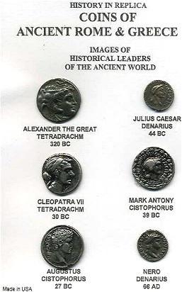 set of 6 coins representing: Alexander the Great; Julius Caesar ...