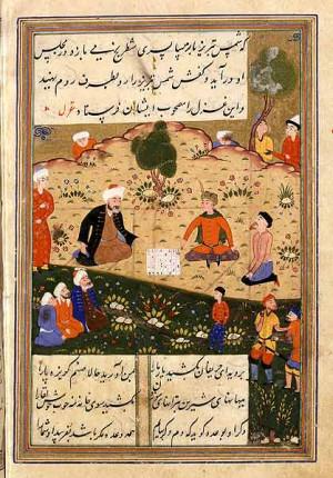 Shams ou Shams de Tabriz