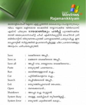 Xp Malayalam