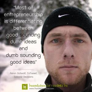Most of entrepreneurship is differentiating between good sounding dumb ...
