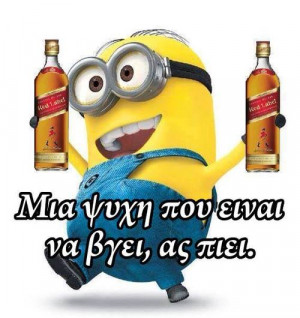 ... popular tags for this image include: minions, quotes and greek quotes