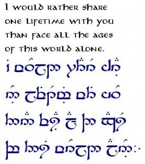 Just the Elvish part, of course. I love it, but I'm not sure that I'll ...
