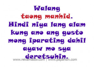 ... -tagalog-sad-love-quotes/feed/ 0 Selos quotes – Patama Love Quotes
