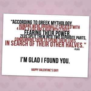 Greek Mythology Valentine's Day Card by Rubybirdie on Etsy, $4.00
