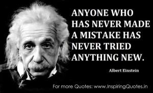 Albert Einstein Inspirational Quotes, Quotations of Albert Einstein