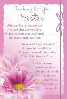 sister more sisters death quotes sisters in heavens miss sisters ...