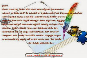 Deep Love Letter In Telugu | Deep Love Quotes In Telugu | Ways to ...