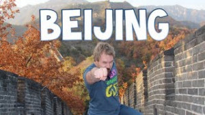 ... , China - Great Wall, Kung Foo, Donkey, Spiders, Duck | Furious Pete