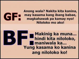 Boyfriend And Girlfriend Fight