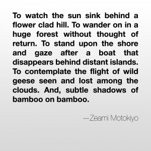 To watch the sun…