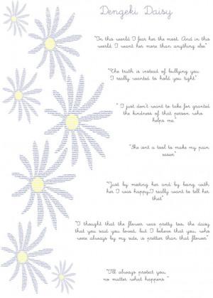 Dengeki daisy Quotes by Aqulic