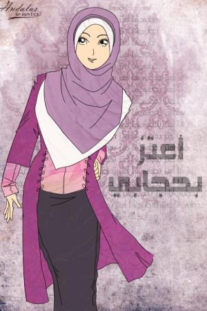 hijab-ennobles-me.png