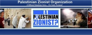 """Quote: """" The Palestinian Zionist Organization is FOR PEACE, but how ..."""