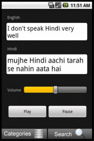View bigger - English to Hindi Translator for Android screenshot