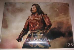 Hiroyuki Sanada Last Samurai